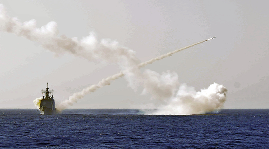 George H.W. Bush Carrier Strike Group